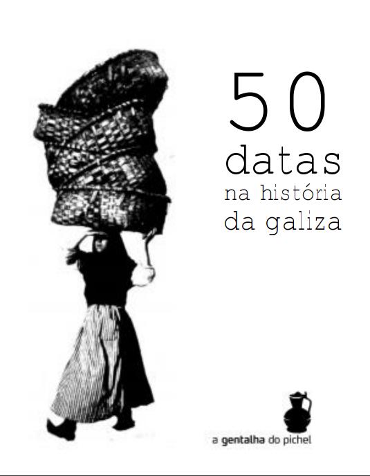 50datas